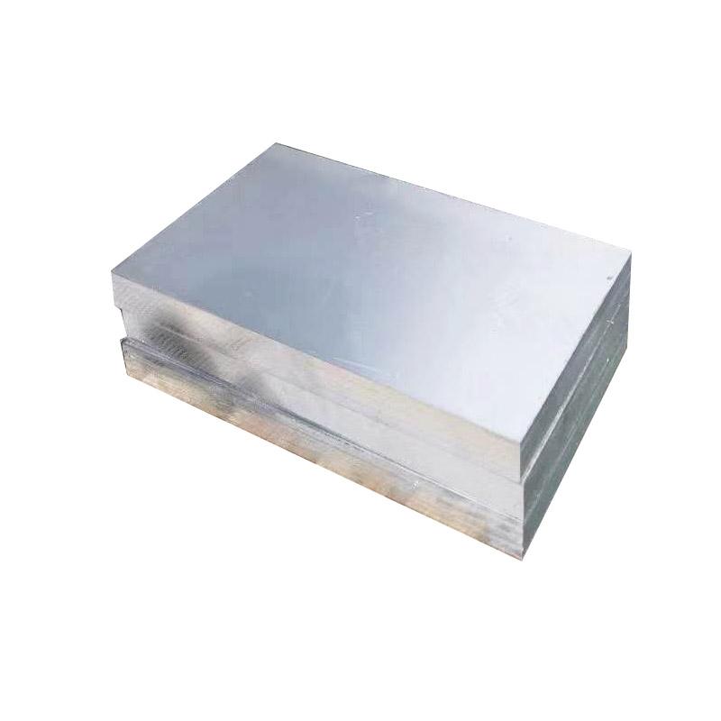 7075-T6 鋁板