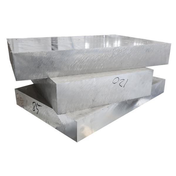 5083超平銑面板